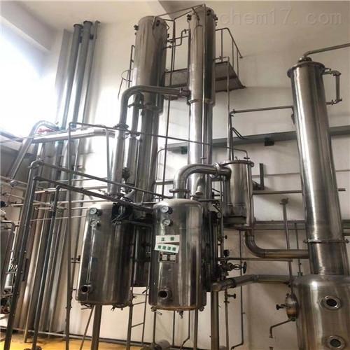 二手双效降膜蒸发器
