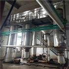 低价处理二手MVR蒸发器