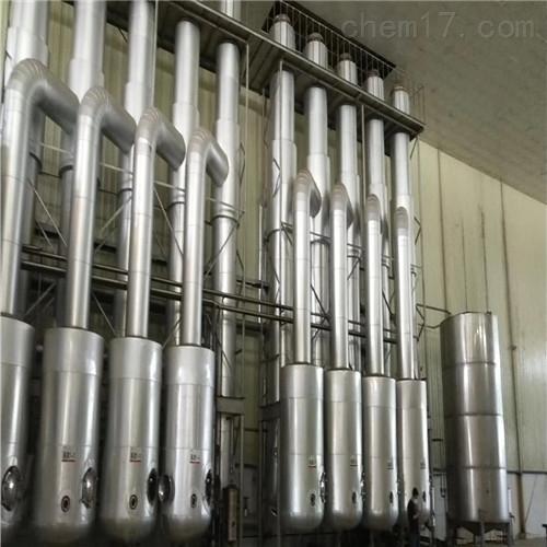 钛材二手三效含盐废水蒸发器