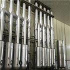 钛材二手机械蒸汽再压缩(MVR)蒸发器