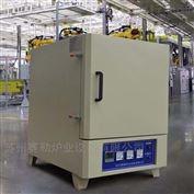 RXS-16系列实验箱式炉