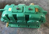 ZSYJ420系列硬齿面齿轮减速机