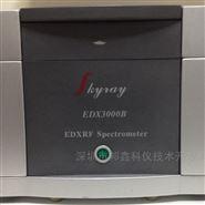 维修天瑞EDX3000B