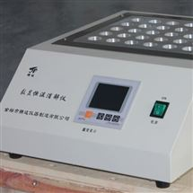 DTD-40数显恒温消解仪使用说明书