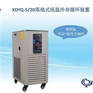 落地式低温冷却循环装置