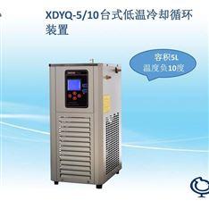 低温冷却循环装置
