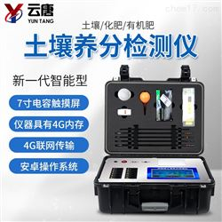 YT-F测土仪器多少钱