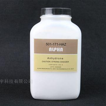 元素分析儀耗材 AR171無水高氯酸鎂