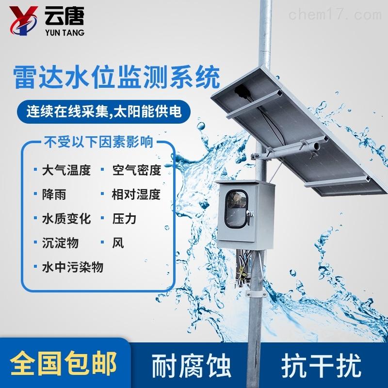 水位监测器原理