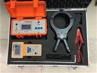 ZD9601BD电缆识别仪带电装置