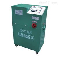 6DSY-6.36DSY 电动试压泵