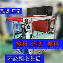 熔喷接料熔喷布后部一体机驻极静电器分切收卷机