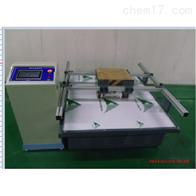 模拟运输过程中的一款触摸屏操作振动试验机