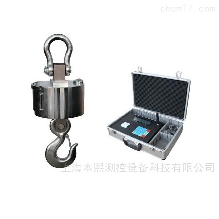 485接口支撑MODBUS-RTU协议无线电子吊秤