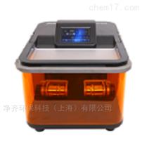 振动球磨仪(前处理设备)