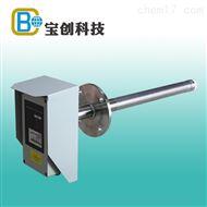 BCT310湿度变送器