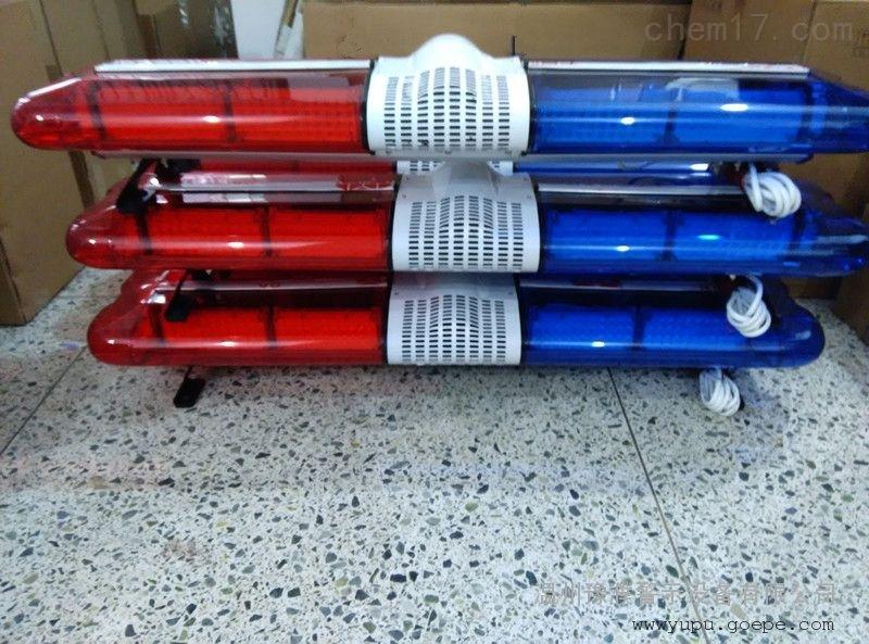 红蓝超薄TBD20000长排警示灯警灯警报器