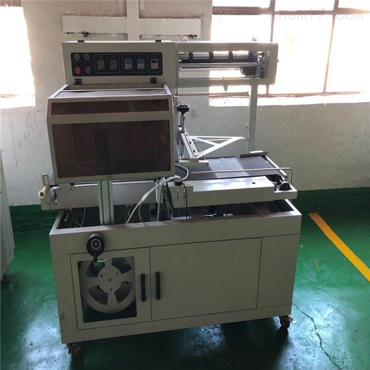 小型套膜缩包机 全自动书本热收缩包装机