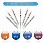 德尔格氮氧化物检测管8103661