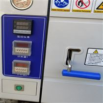 PCT-ZT-300高压加速寿命老化机