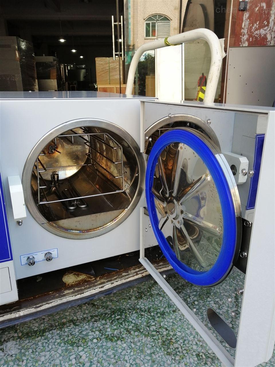 高温高压测试箱