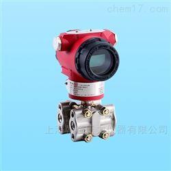 PT124B-3501电容压力变送器厂家