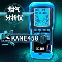 KANE458kane烟气分析仪