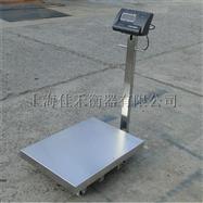 300公斤普通计重秤,600kg/20g落地电子台秤