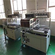 POF热收缩包装机L型套膜封切机定制规格