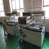 优达机械-岩棉板保温板包装机包装效果