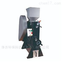 JC5颚式破碎仪(前处理设备)