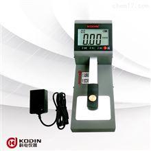 KODIN-H600黑白密度计