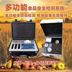 YT-G1800食品快速檢測儀器品牌