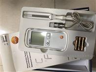 testo数字式食品温度计应用领域|TESTO代理