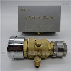 YX-ZR/Q YX-ZR/A YX-R微型充氧仪 量热仪充氧
