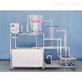 DYG201给排水 煤矿矿井污水处理模拟试验装置