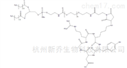 DSPE-PEG-cRGD 多肽序列:c(RGDyk)磷脂PEG