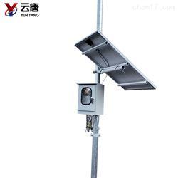 YT-SW03雷达水位计厂家报价