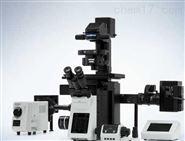 研究级倒置显微镜IX73
