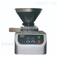 VF200振动进样器(辅助筛分设备)