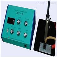 电解式镀层测厚仪CT-3