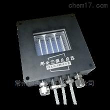 NYA-BM-1X玻璃微通道反应器(高硼硅板式)