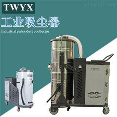 粉尘处理-TWYX车间粉尘处理配套吸尘器