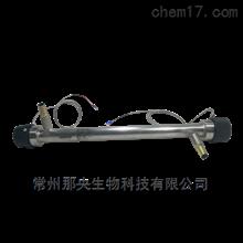 NYC-YM-1X碳化硅连续流微通道反应器强化反应1X