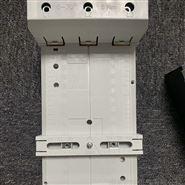 HYDAC备件EDS3485400000ZBE08ZBM310