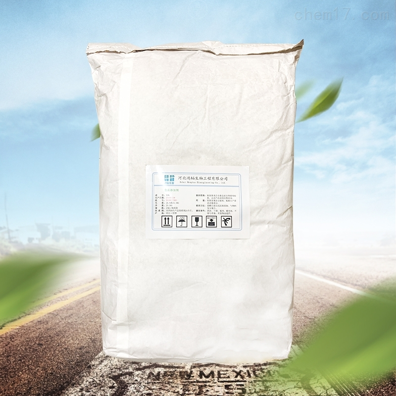 丙酸钠生产厂家厂家