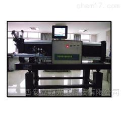 LD-TS多光谱多光轴测试系统