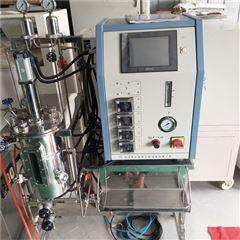 回收二手实验生物发酵罐 双联 三联