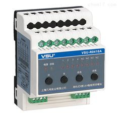 4路16A智能照明光源控制模块VSU-R0416A