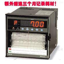 OHKURA RM10C温度记录仪